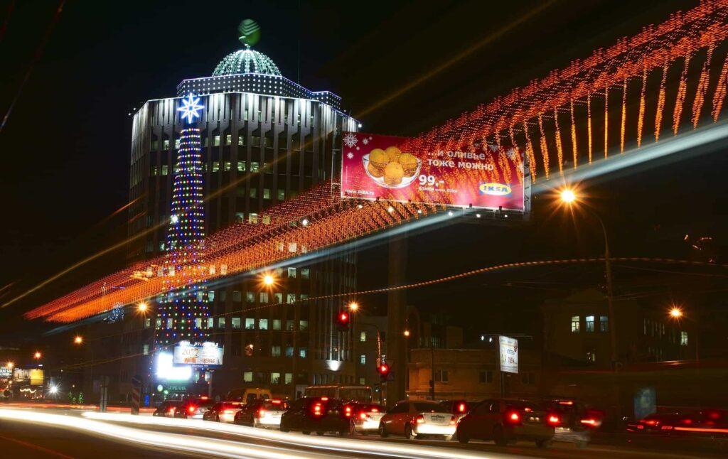 Novosibirsk Russia